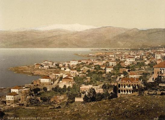 old-picture-of-beirut